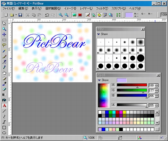 10 Free Drawing Software For Windows  Mac