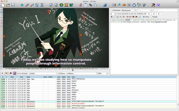 aegisub advanced subtitle editor