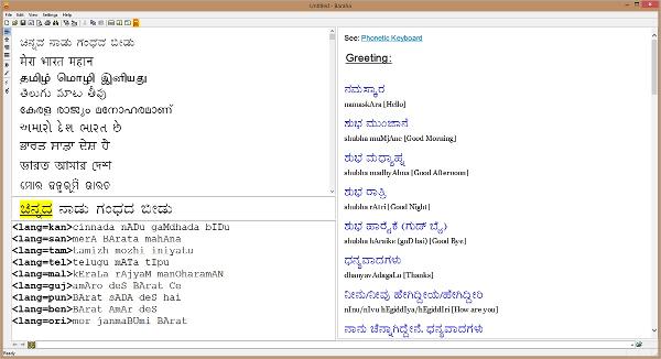 bahara software