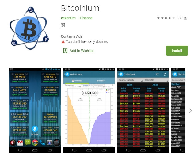 bitcoinium alarm feature for currency notification