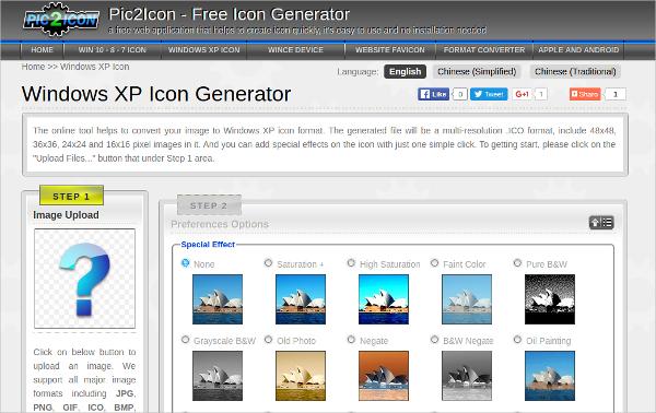 pic2icon icon maker software
