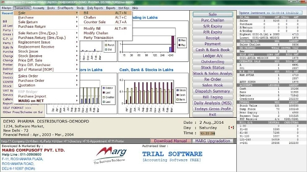 marg erp 9 inventory accounting software