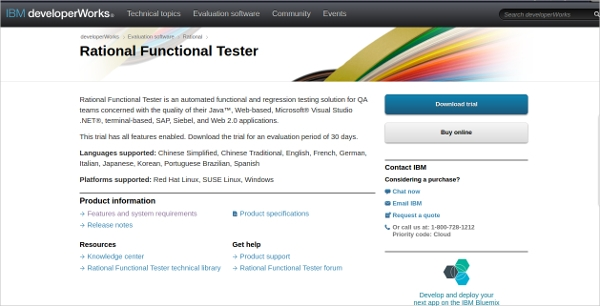 ibm rational functional tester