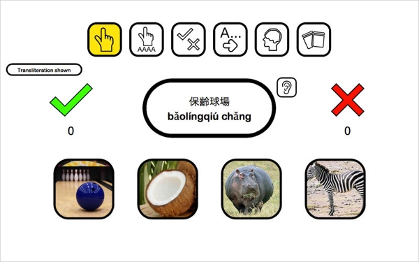 learn chinese deluxe