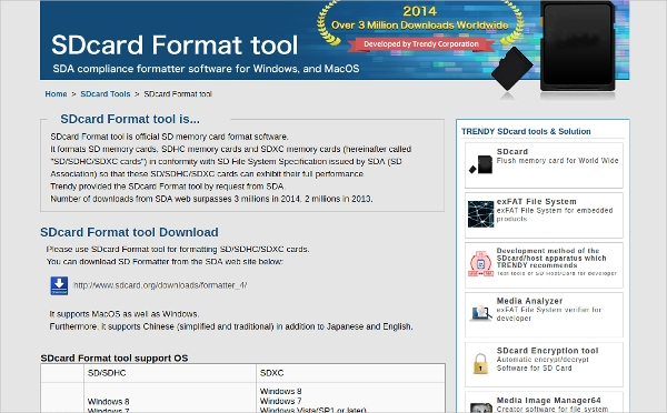 SD Card Formatter 5.0.1 - Download