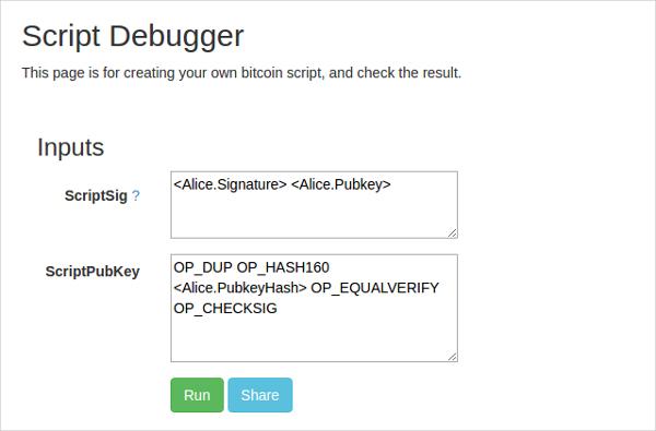 blockchain programming script debugger