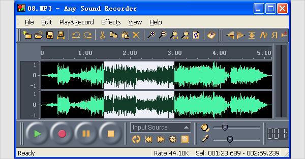 socusoft any sound recorder
