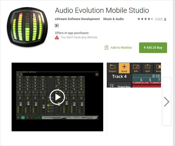 audio evolution mobile studio1