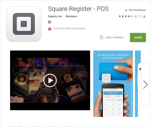 square register pos