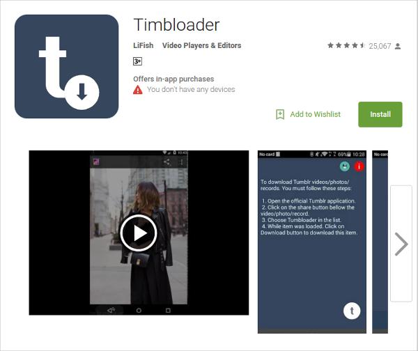 timbloader