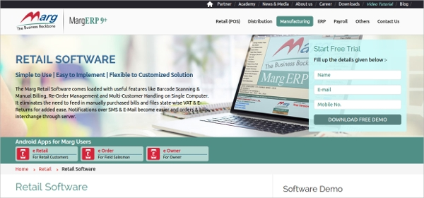 margerp9 retail software