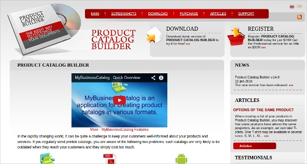 product catalog builder