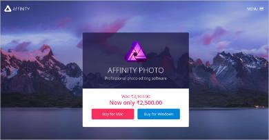 affinity photo1