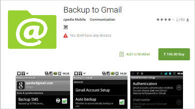 backup to gmail for android