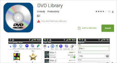 dvd library for android