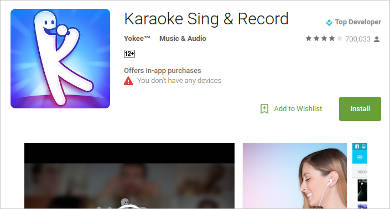 karaoke sing record for android