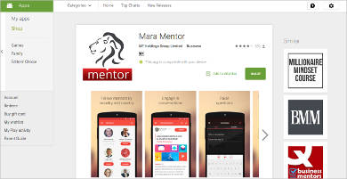 mara mentor for android