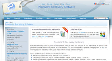 network password recovery wizard for mac