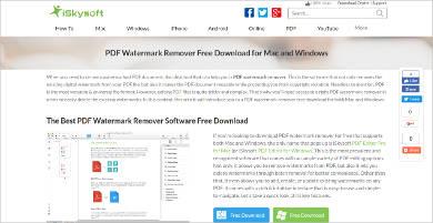 pdf watermark remover for windows