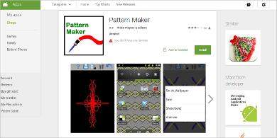 pattern maker