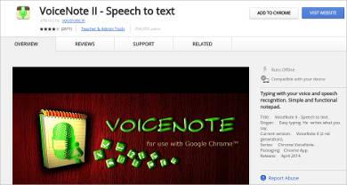 voicenote ii speech to text1