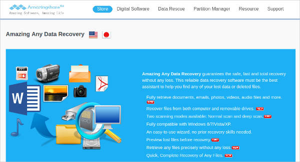 amazing any data recovery most popular software1