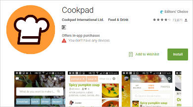 cookpad for android