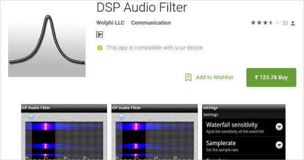dsp audio filter for android