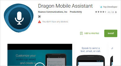 dragon mobile assistant for android1