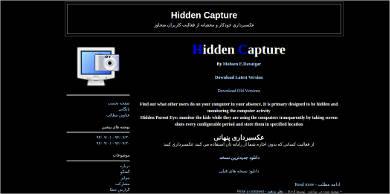hidden capture