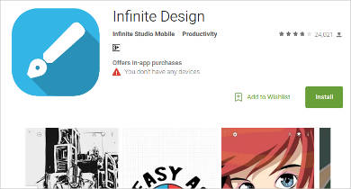 infinite design for android1