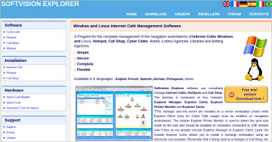 internet cafe management software for windows