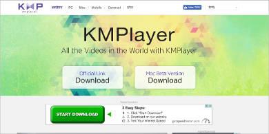 kmplayer1