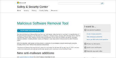 malicious software removal tool for windows1