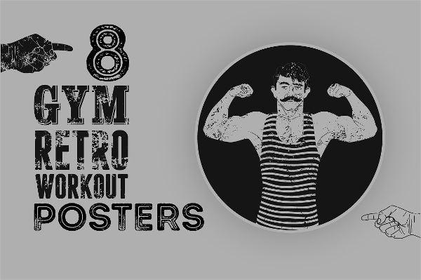 gym vintage grunge poster