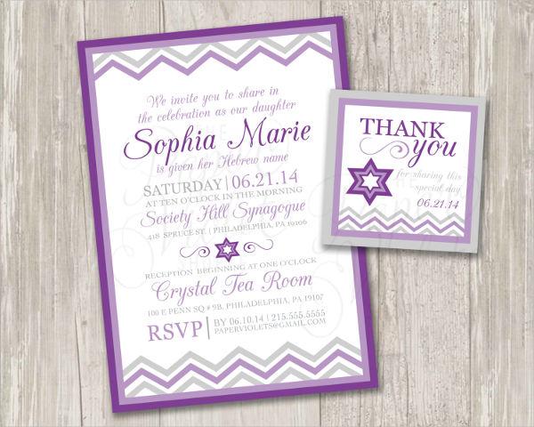 jewish naming ceremony invitation