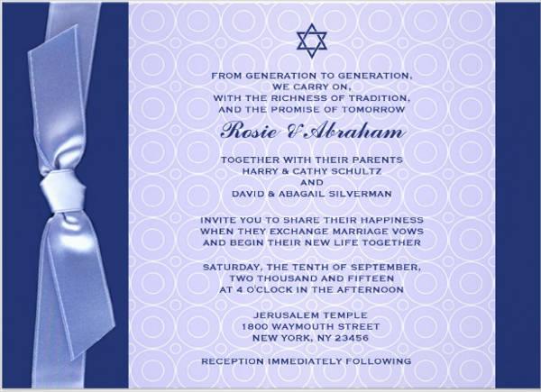 jewish ribbon wedding invitation