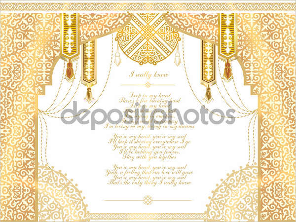 muslim marriage invitation cards
