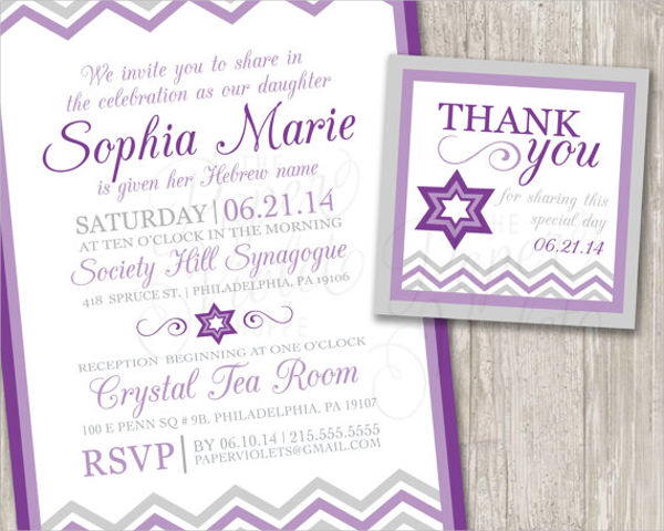 naming ceremony invitation cards