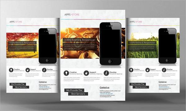 phone advertising poster1
