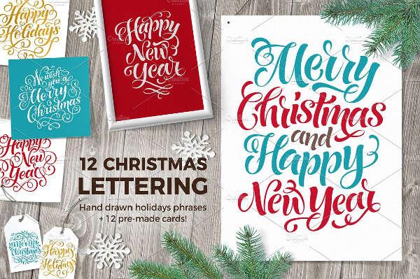 printable holiday card template