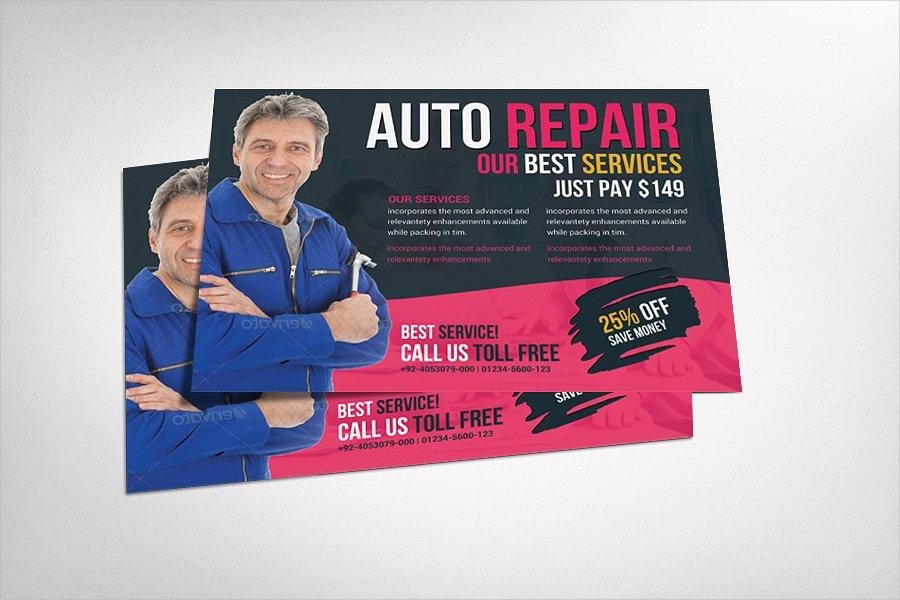 auto repair shop flyer