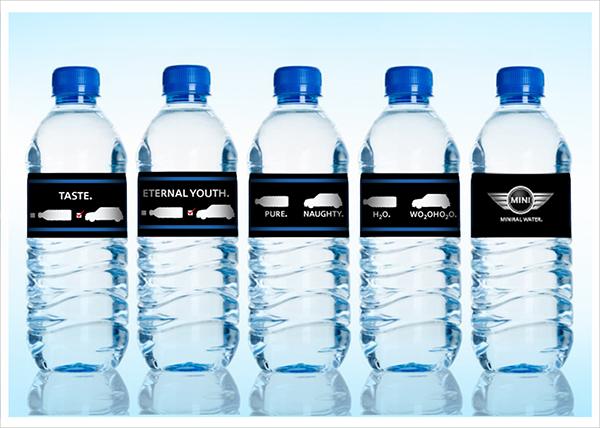 creative water bottle label