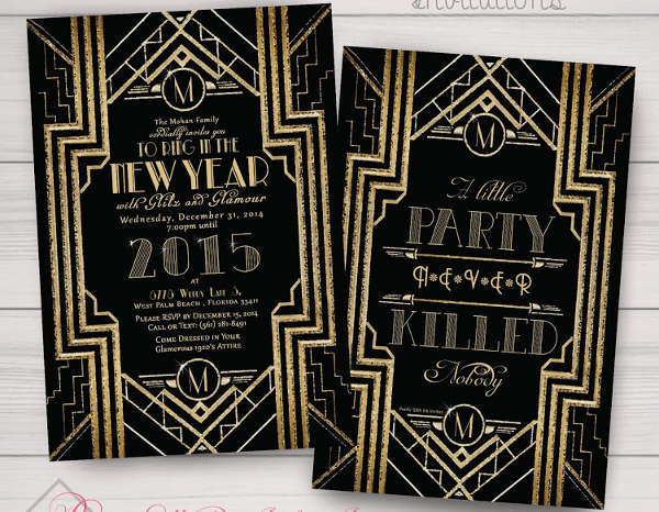 printable corporate party invitation