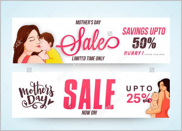 shopping discount voucher