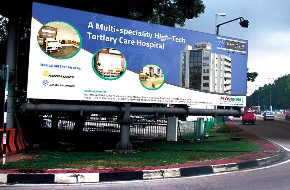 hospital billboard template